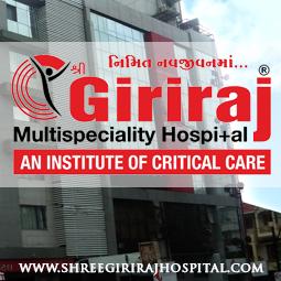http://shreegirirajhospital.com/